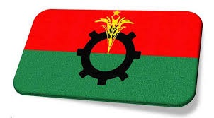 Photo of BNP for prioritise health budge