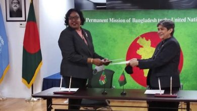 Photo of Bangladesh ties with Dominica