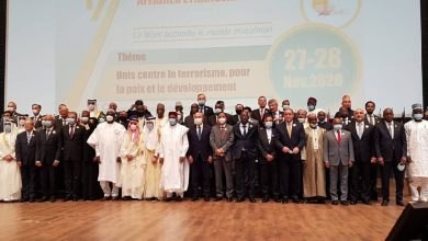 Photo of OIC cooperation sought in Rohingya repatriation
