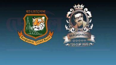 Photo of Bangbandhu T20 final Friday