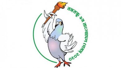 Photo of Bangladesh Games in April