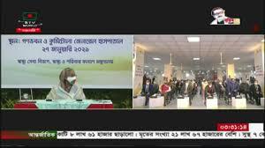 Photo of Bangladesh begins vaccination drive