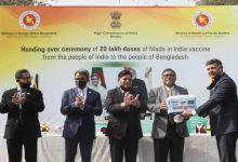 Photo of Dhaka receives Delhi gift