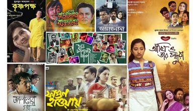Photo of Bangladesh Film Fest ends in India