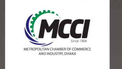 Photo of Economy rebounds from pandemic: MCCI