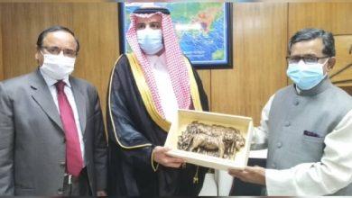 Photo of Saudi to invest $ 5 billion