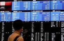 Photo of Tokyo shares open higher