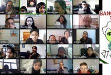 Photo of Toronto Bangla School observes Amar Ekushey