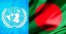 Photo of UN recommends Bangladesh LDC graduation