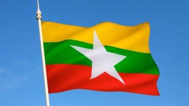 Photo of Myanmar goes into emergency