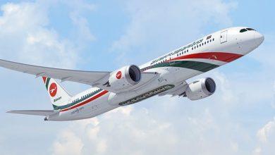 Photo of Third Dash-8 arrives Dhaka