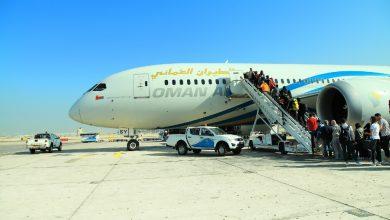 Photo of Oman suspends SA flights