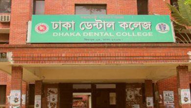 Photo of Dental administration test postponed