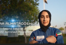 Photo of UAE names first female astronaut