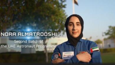 Photo of UAE names first female astronaut