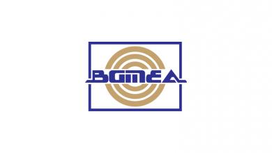 Photo of Bgmea requests Biman to improve cargo
