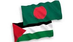 Photo of Dhaka seeks strong global resolve