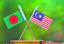 Photo of Malaysia bans Bangladeshi entry