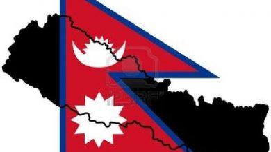 Photo of Nepal parliament desolved