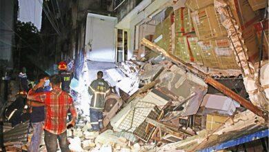Photo of Explosion in Moghbazar building