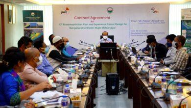 Photo of Beza to recieve roadmap from PwC