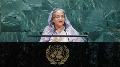 Photo of Bangladesh elected UNGA vice chair
