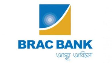 Photo of Brac Bank cancels Evaly transaction
