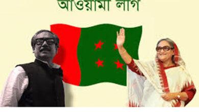 Photo of Awami League: From Rose Garden to Ganabhaban