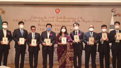 Photo of Bangabandhu's 'Unfinished Memoirs' gets Korean edition