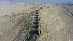 Photo of Peruvian Sun calendar declared UN heritage site