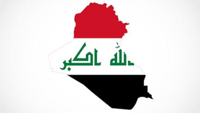 Photo of Iraq market blast kills at least 18