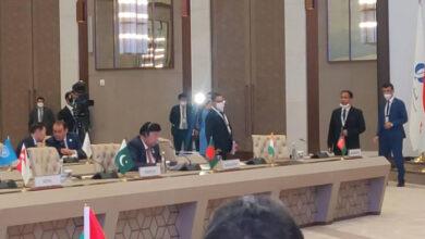 Photo of Momen for trade facilitation