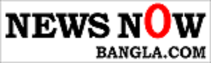 Photo of News Now Bangla steps into third year