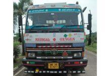 Photo of India sends 180 tonnes Oxygen