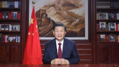 Photo of Xi hails 'irreversible' rise of China