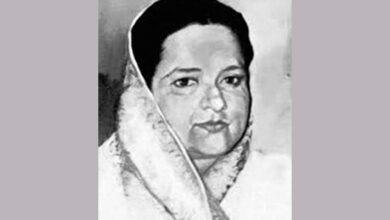 Photo of Bangamata's 91st birth anniversary