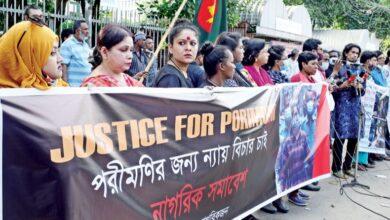 Photo of Pori Moni's release demanded