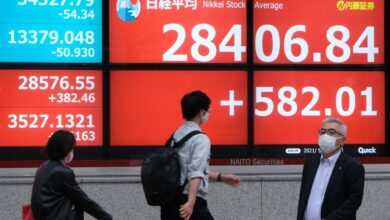Photo of Tokyo stocks closes higher
