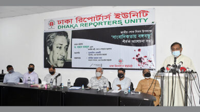 Photo of Ethics in journalism is a must for development