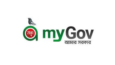 Photo of MyGov eases citizen services