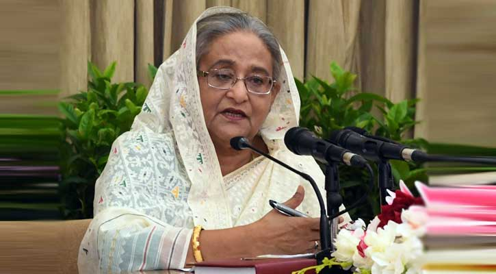 Govt tried to bring land related services to people's hand: PM