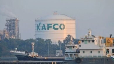 Photo of Ministry orders  departmental investigation against Kafco's CFO