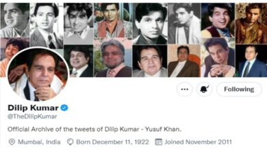 Photo of Dilip Kumar's Twitter account to be closed