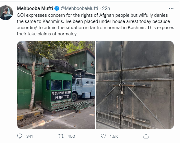 Mehbooba Mufti Says Under House Arrest