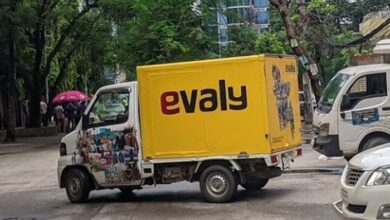 Photo of Evaly's property cannot be sold or transferred