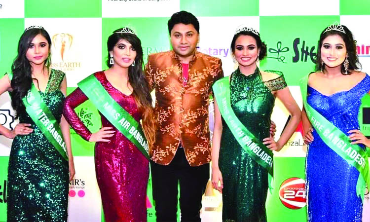Naima is Miss Earth Bangladesh 2021