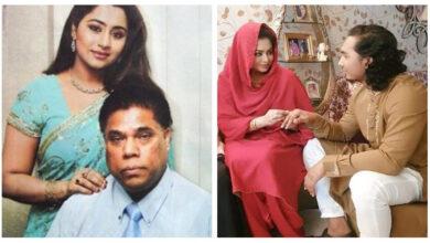 Photo of Eva Rahman got married again