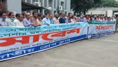 Photo of Journalists protest across the country on Thursday