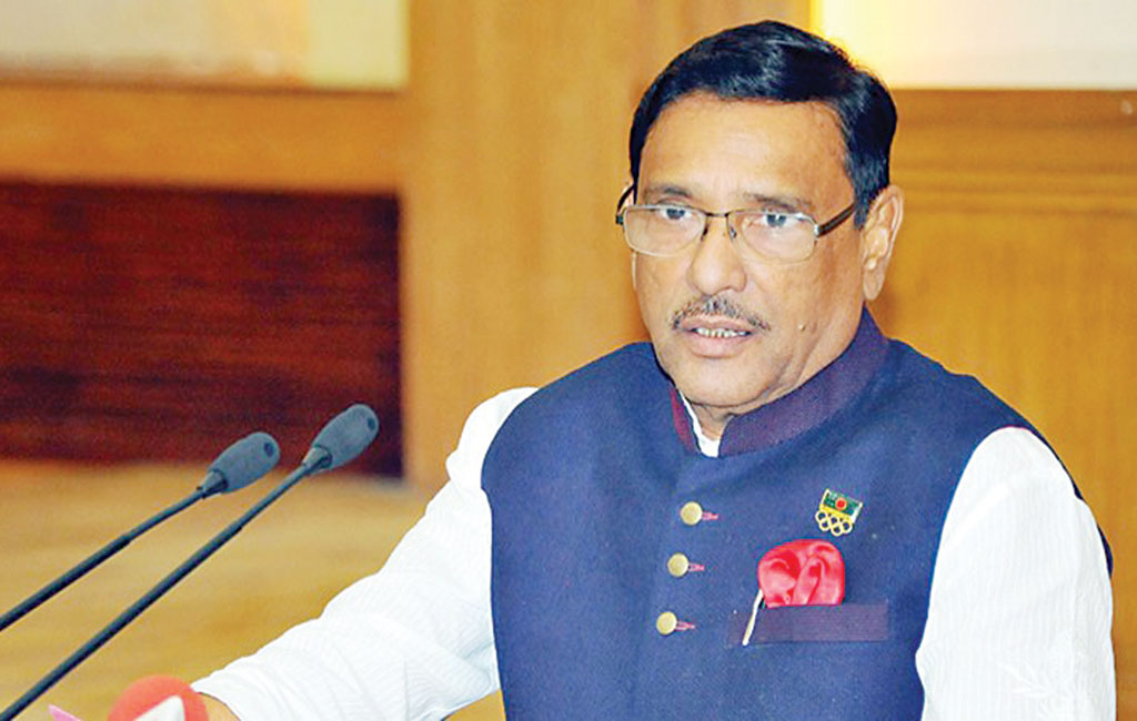 The BNP leaders seek peace and comfort by protesting against the government: Quader