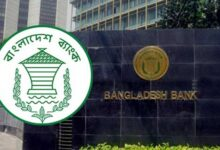 Photo of Banks, financial institutions remain closed on 20 October